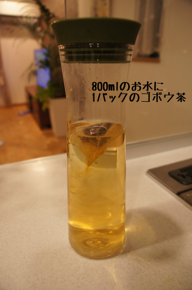 ごぼう茶 市販,ごぼう茶 楽天,ごぼう茶 Amazon,アジカン ごぼう茶,あじかん ごぼう茶