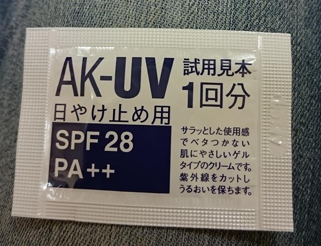 神戸,三宮,シミ取り,シミを薄く,レーザー治療,神戸 シミ取り