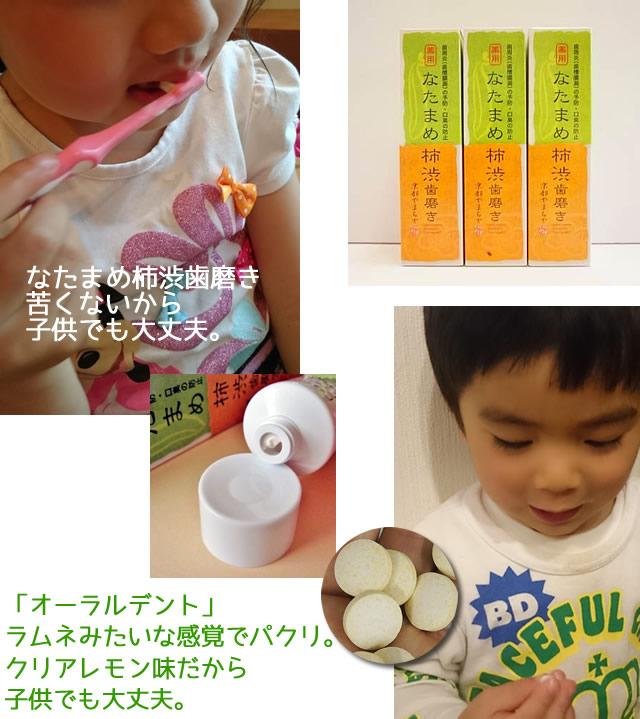 子供の口臭,オーラル,口臭 原因,口臭チェック,オーラルデント,子供 口臭,息 臭い,キス 口臭,口臭 原因 対策
