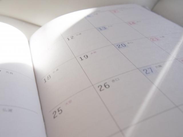 時間管理,タイムマネジメント,7 つの 習慣,ワーカホリック,マネジメント と は,身だしなみ,サボり 癖,自己 管理,ライフ タイム