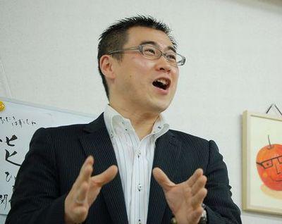 大富豪 の ルール,大 富豪,大 富豪 アプリ,長者 番付,世界 一 の 金持ち,日本 一 の 金持ち,お 金持ち に なる 方法,金持ち 生活,
