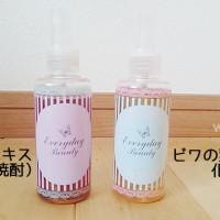 びわの葉化粧水に注目!びわの葉 エキスと、びわの葉 ローションの作り方。