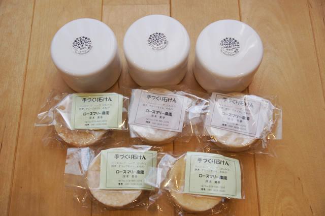 ローズマリー農園,岸本美幸,米ぬか酵素,ハーブクリーム,ハーブ水,菊 の マーク,酵素 風呂,ハーブ石鹸,効果 の ある ダイエット,