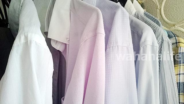 ワイシャツ 襟 汚れ ,米ぬか酵素,ケンコーソ,コーソ,消炎酵素,菊 の マーク,酵素 風呂,デトックス ダイエット,効果 の ある ダイエット,襟 汚れ