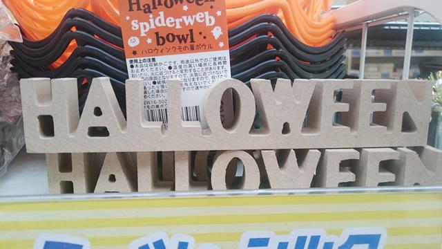 100均 ハロウィン,猫メイク,セリア ハロウィン,ハロウィン 簡単 仮装,ハロウィン 仮装 子供 手作り,ハロウィン 子供 仮装,