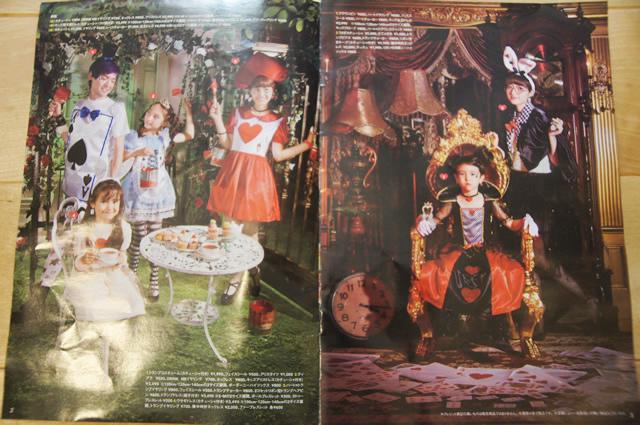 クレアーズ ハロウィン,100均 ハロウィン,ハロウィン装飾,ハロウィンコスプレ,ハロウィン 簡単 仮装,ハロウィン 仮装 子供 手作り,ハロウィン 子供 仮装,