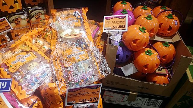 カルディ(KALDI)ハロウィン,ハロウィン パーティー,ハロウィン イベント,ハロウィン お 菓子,ハロウィン メニュー,ハロウィン パーティー 家,ハロウィンスイーツ