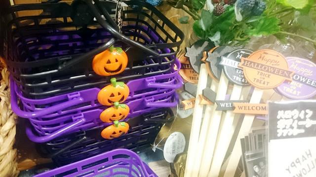 100均 ハロウィン,ハロウィン装飾,ハロウィンコスプレ,ハロウィン 簡単 仮装,ハロウィン 仮装 子供 手作り,ハロウィン 子供 仮装,bana bana,bana banaハロウィン