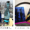 【追加】山羊座新月のマジック ニュームーンウォーターの作り方!