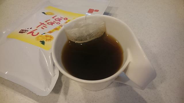 ぽぽたん コーヒー,ぽぽたん 母乳 口コミ,ぽぽたん 飲み方,ぽぽたん まずい,ぽぽたん コーヒー 口コミ,ぽぽたん 効果,ぽぽたん ティーバッグ,たんぽぽコーヒー ぽぽたん 口コミ,
