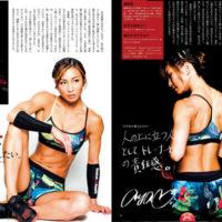 トレーナーAya(情熱大陸、深イイ話、KUNOICHI 出演)に学ぶ食事&トレーニング法