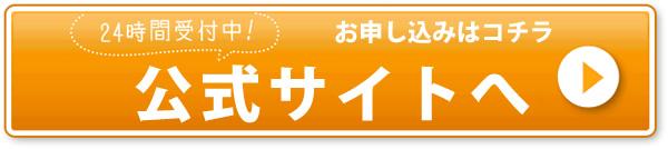ミュゼ 2週間 予約,ミュゼ 2週間間隔,ミュゼ 3万円 会員,ミュゼ メンバーシップ,スターメンバーシップ,ミュゼ スター会員 予約,ミュゼ 予約 電話