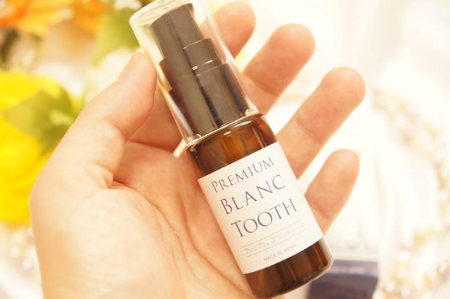 オイルプリング やり方,オイルプリング 口臭,オイルプリング 油 種類,オイルプリング いつやる,ブラントゥース オイルプリング,ブラントゥース 使い方,