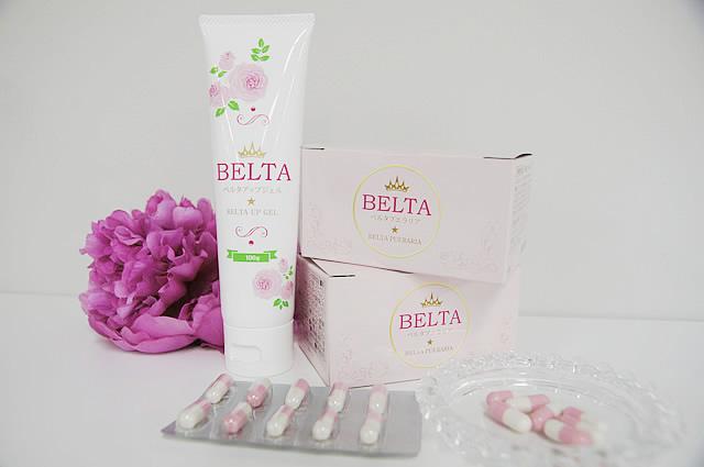 ベルタプエラリア バストアップ効果,ベルタプエラリア 40代,ベルタプエラリア いつ飲む,ベルタプエラリア 効果 いつから,ベルタプエラリア 効果 期間,ベルタプエラリア 効果ない,