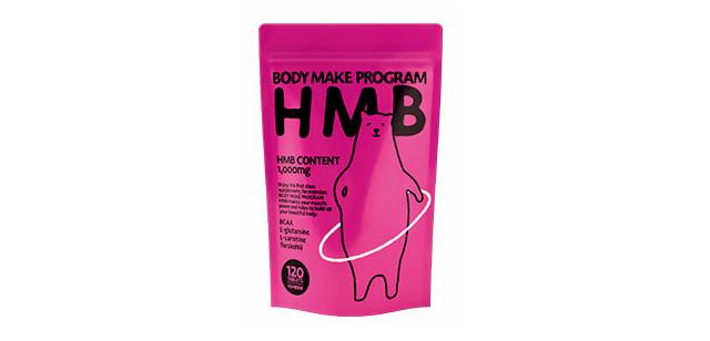 hmbサプリ 女性,hmbサプリ 女,トレーニー 必須サプリ,トレーニー 女性,hmbサプリ 効果 女性,hmbサプリ ダイエット,hmbサプリ 人気 女性,hmbサプリ コスパ,