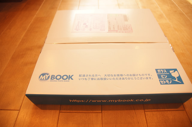 マイブック 口コミ,マイブック 使い方,マイブック 注文 エラー,マイブック コツ,マイブック 作ってみた,マイブック 評判,マイブック レビュー,