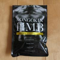 金剛筋hmbは女性の授乳中、産後ダイエットに使える?注意点まとめ。