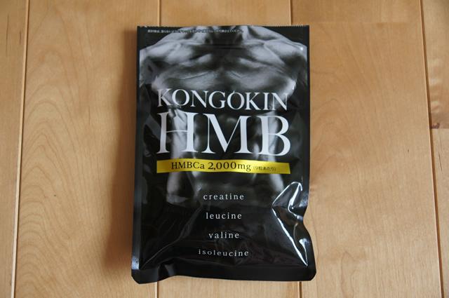 金剛筋hmbは女性も飲んで大丈夫か,金剛筋hmb 女,金剛筋 サプリメント