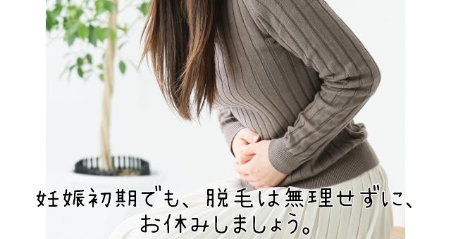 ミュゼプラチナム 妊娠中,ミュゼプラチナム 産後,ミュゼ 産後,ミュゼ 再開,ミュゼ 妊娠中,ミュゼ 授乳中,ミュゼプラチナム 産後,ミュゼ 10月 2017