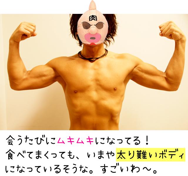 筋肉サプリ ダイエット,金剛筋hmb 痩せる,金剛筋hmb 効果
