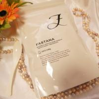 ファスタナはダイエットに効果ある?ファスタナの飲み方・作り方まとめ
