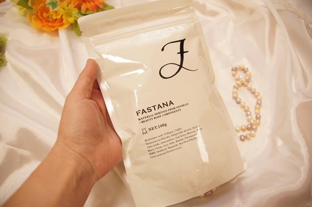 ファスタナ 安全性,ファスタナ 副作用,ファスタナ 添加物,