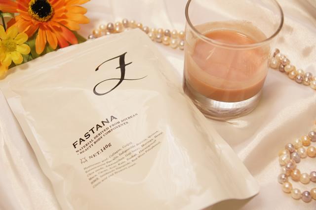 ファスタナ 水の量,ファスタナ まずい,ファスタナ 飲み方 ダイエット