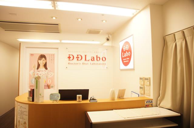 ddラボ 生理中,ddラボ 生理,ddラボ 足やせ 口コミ,ddラボ 脚やせ 効果,ddラボ 体験