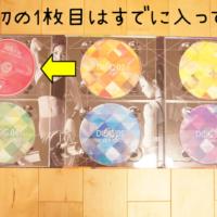 トレーナーayaのdvdが届いた!トリプルビーの特典DVDの体験レポート。