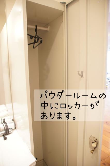 リボーンマイセルフ シャワー室