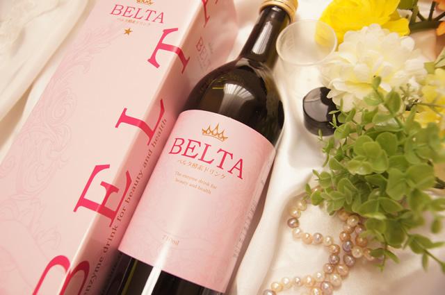 ベルタ酵素ドリンク ダイエット 口コミ,ベルタ酵素ドリンク ダイエット,ベルタ酵素ドリンク 40代,