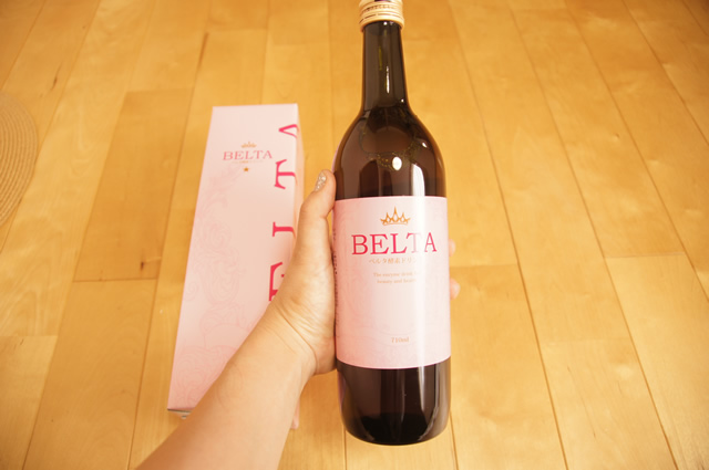 ベルタ酵素 サプリ 授乳中,ベルタ酵素ドリンク 授乳中,ベルタ酵素 授乳中 置き換え,ベルタ酵素 授乳中 痩せた