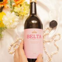 妊娠中のベルタ酵素の飲み方&授乳中のベルタ酵素ダイエット方法はコレ!