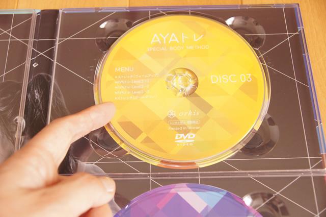 トリプルビー dvd,aya フィットネス dvd,aya トレーニング dvd,aya トレーニング 自宅,