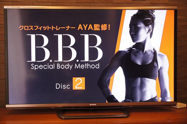 aya DVD 効果,aya DVD トレーニング,aya DVD 口コミ,aya 腹筋 DVD