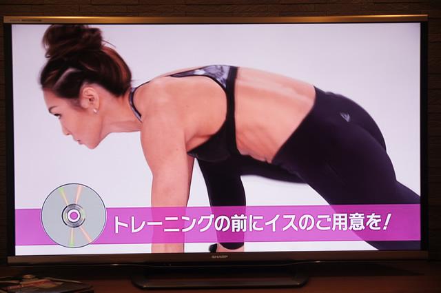 aya 腹筋,aya トレーニング 腹筋,aya エクササイズ,aya 二の腕,aya ワークアウト,