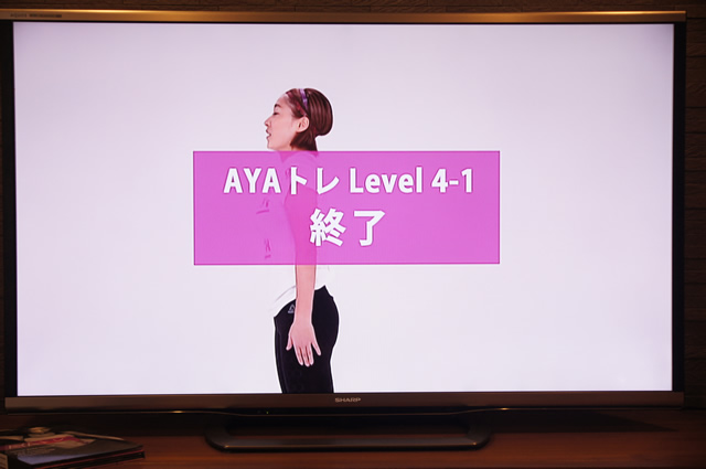 aya ダイエットサプリ,aya ダイエット dvd,aya トレーニング 動画,aya ボディメソッド 動画