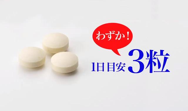 タマゴサミン 何粒飲む,タマゴサミン 3粒,タマゴサミン 6粒
