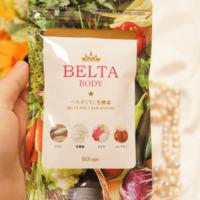 ベルタこうじ生酵素は置き換えダイエットに使える?効果を確認しました。