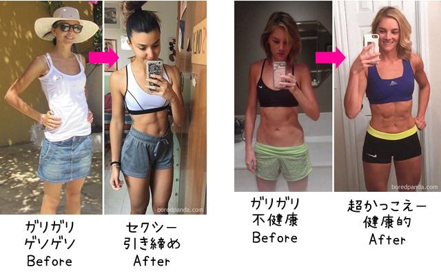 247ワークアウト 太りたい,247ワークアウト ガリガリ,24/7ワークアウト 太りたい