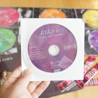 ayaのダイエットdvdの効果は?トリプルビーの特典dvd6枚目のクチコミ。