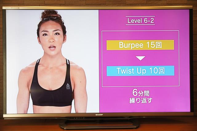 aya トレーニング 腹筋,aya 腹筋,aya ダイエット bbb