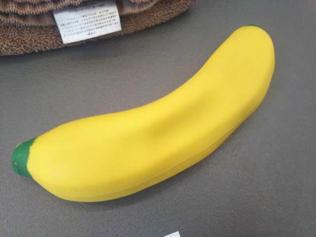 ゴリラクリニック バナナ