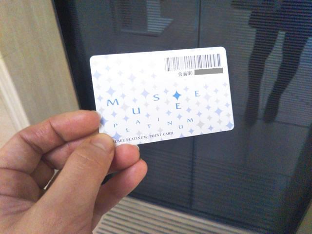 100円ミュゼ