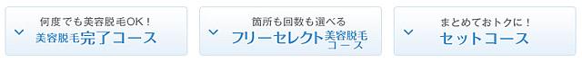 ミュゼ 料金 100円,ミュゼ ずっと100円,ミュゼ 100円,ミュゼ 100円 終了