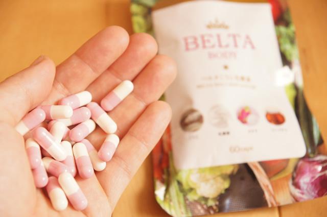 ベルタこうじ生酵素 1日ファスティング,ベルタこうじ生酵素 プチ断食,ベルタこうじ生酵素 ファスティング 効果