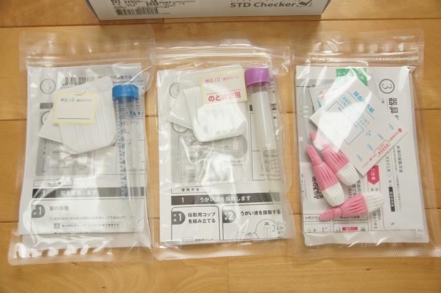 性病検査 STDチェッカーを実際に使ってみた40代の口コミまとめ