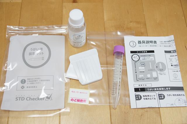 stdチェッカー クラミジア,stdチェッカー B型肝炎,