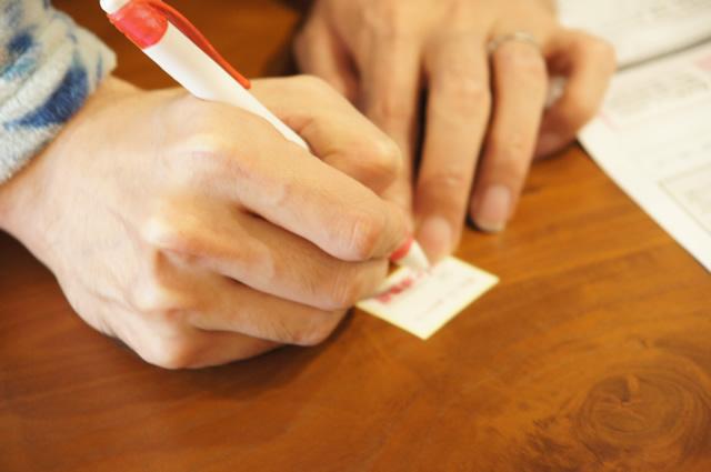 性病検査キット 使い方,性病検査キット 使ってみた,性病検査キット 郵送,性病検査キット どこで