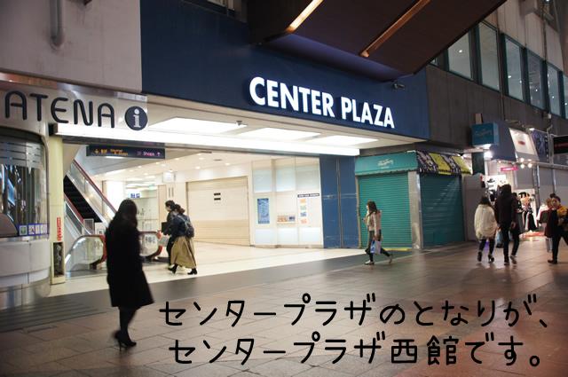 ゴリラクリニック 神戸 アクセス,ゴリラクリニック 神戸三宮 場所